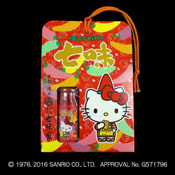 【新商品】はろうきてぃ プラスチック容器(七味15g袋付) 販売開始です!